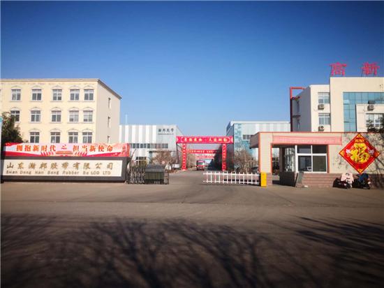 黄金cheng平台注册企业文化